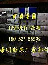 康明斯发动机配件油底壳密封垫3934044/矩形密封圈129888