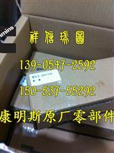 康明斯QSB4.5发动机曲轴3939367/安装垫块68368A