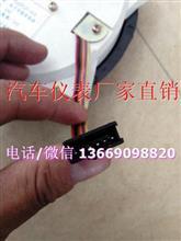 仪表盘修理信誉保证东风1230保险杠包角/3801040-C4300