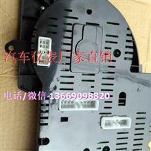 东风1230保险杠装饰条汽车仪表厂家直销/3801050-C4384