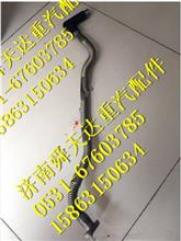 雷火电竞下载增压器回油管 厂家批发马力压力 612600113701