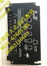 雷火电竞下载转速控制器 330205000020   厂家批发马力压力 雷火电竞下载转速控制器 330205000020