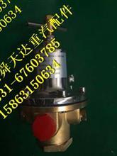 稳压器雷火电竞下载气体机配件13060096    厂家批发马力压力 稳压器雷火电竞下载气体机配件13060096