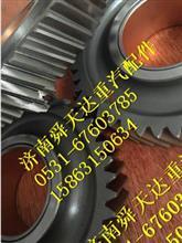中间齿轮雷火电竞亚洲先驱  厂家批发马力压力 612600050181