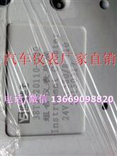 东风1230保险杠踏条商用车仪表盘优惠促销/3801020-C1203