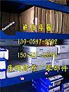 康明斯ISF机油冷却器工具包5302884/六角头螺栓3009887