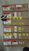 康明斯6L发动机进气门导管C4934063/花键接头3025320