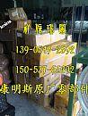 重庆康明斯K19排气歧管3078024/飞轮3032685