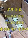重庆康明斯K38机油泵AR123287/接头3042619