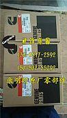 康明斯发动机配件机油标尺管3279104/挠性软管3161622