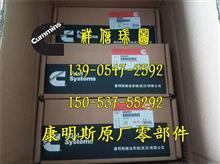 康明斯NT855发动机活塞3804414/气门锁夹3275354