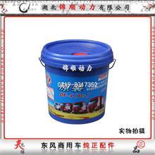 东风商用车原装防冻液 DFCV-C35-10KG/DFCV-C35-10KG