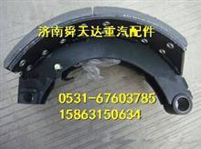 重汽MAN桥制动蹄总成厂家批发马力压力/AZ9761450100