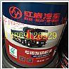 红岩杰狮菲亚特发动机专用机油CH级别/红岩杰狮菲亚特发动机专用机油CH级别