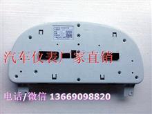 东风1230保险杠包角仪表盘修理信誉保证/3801010-C0314