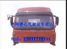 特價供應解放J6M駕駛室總成 (解放配件)J6駕駛室殼體//原廠銷售新M3000.X3000.德龍.奧龍.駕駛室總成