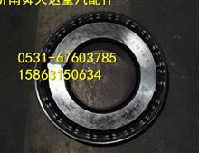 重汽曼桥盆角齿内轴承 厂家批发马力压力/810W32499-0192