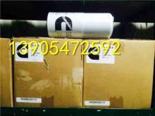 康明斯6BTA5.9,摇臂轴/排气歧管,鼎盛天工WY220G/6BTA5.9