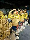 6B5.9-C150 ,连杆瓦组件,奇瑞迪凯重科DE220LC/6B5.9-C150