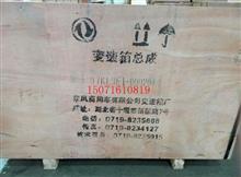 东风小八档变速箱  17KL3E1-00020/17KL3E1-00020