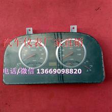 豪骏驾驶室遮阳罩组合仪表包邮正品/3801V78C-010