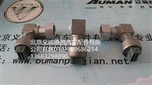 福田戴姆勒欧曼里程表传感器/1B24937680304