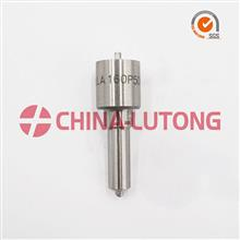 发动机油嘴价格DLLA158P729喷油嘴/DLLA158P729