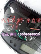 豪骏驾驶室中网组合仪表盘配件原装现货/3801040-C0101