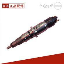 供应东风康明斯ISDE喷油器/5268408