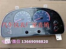 陕汽德龙驾驶室面板铰链汽车仪表总成价格实惠