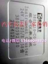 纯电动重卡TJG190G车身面板铰链仪表板信誉保证