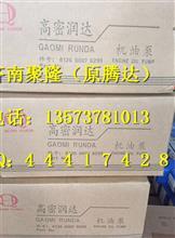 潍柴WP12发动机机油泵612630010028/612630010028