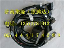 潍柴欧四发电机线束总成612650080088/612650080088