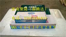 重汽WD615连杆轴瓦下瓦VG1560037033/VG1560037033