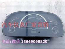 汽车组合仪表特价批发/豪骏驾驶室气喇叭/3813DS2-010