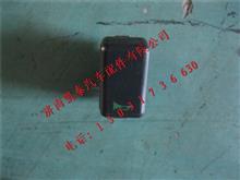 大运重卡配件喇叭转换开关  大运重卡配件翘班开关 济南大运配件/372AAA00001