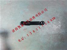 大运重卡配件车身后减震器总成 大运重卡配件后横向减震器/501BAA01000