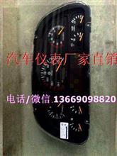 豪骏驾驶室保险杠踏条/组合仪表性价比最高/3801010-C0136