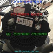 供应东风越野车发电机5289631康明斯充电机/5289631   C5289631
