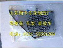 欧曼GTL车门扬声器面罩FH4610160011A0/FH4610160011A0