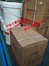 重汽T5G曼MC发动机发动机专用冷却液/防冻液/MQ9-10010-0002