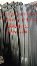重汽HOWO70矿车前钢板弹簧总成WG9770520073/WG9770520073