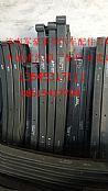 重汽豪沃70矿车前钢板弹簧第一片WG9770520073/WG9770520073