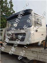 重汽金王子驾驶室总成 广州重汽金王子驾驶室