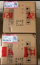 东风天锦/天龙暖风电机/8103150-C0100