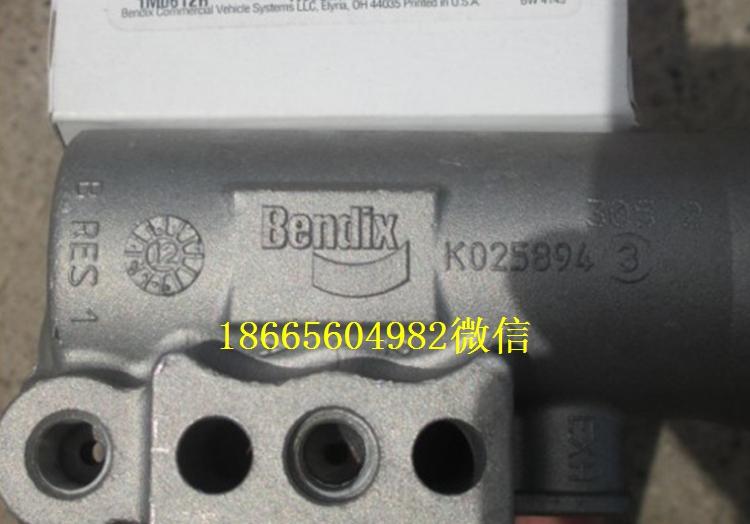 移动版:宇通金龙客车气压调节阀275491-d-2图片 广州定飞汽车图片