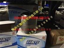 潍柴道依茨发动机机油散热器总成/13024128