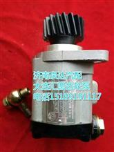 大连汇圆配套陕汽奥龙/德龙齿轮式转向泵/DZ9100130045