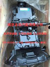 1700010-KJ400东风变速箱总成宇通十通三环江淮/1700010-KJ400