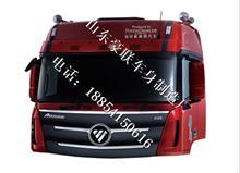 欧曼H4高顶驾驶室总成  北京欧曼GTL驾驶室欧曼H4高顶驾驶室总成  北京欧曼GTL驾驶室